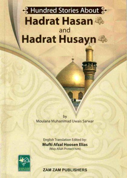 100 Stories About Hasan & Husayn
