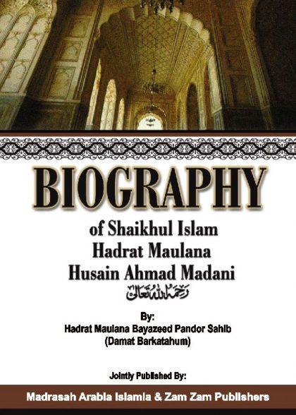 Biography Of Maulana Husain Ahmed