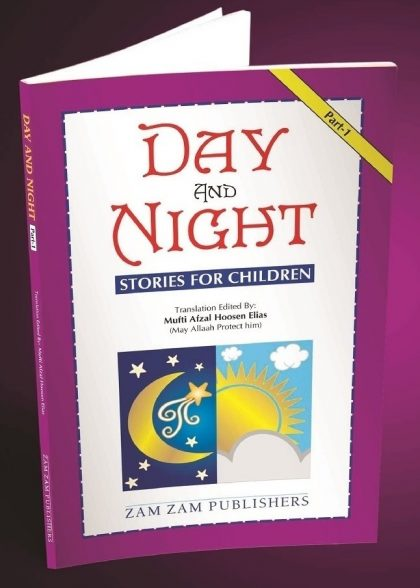 Day And Night Stories For Children
