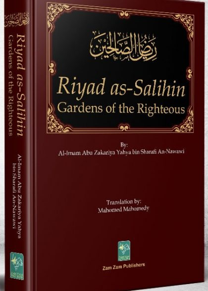 Riyad As-Salihin Garden To The Righteous