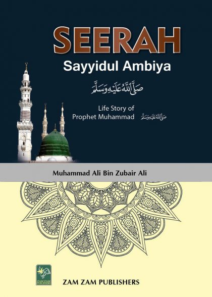 Seerah Sayyidul Ambiya