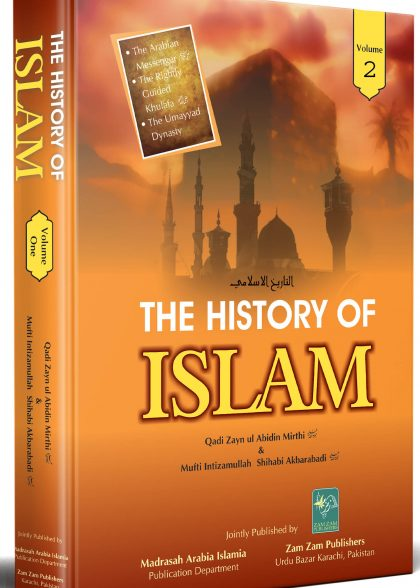 The History Of Islam 3 Volumes