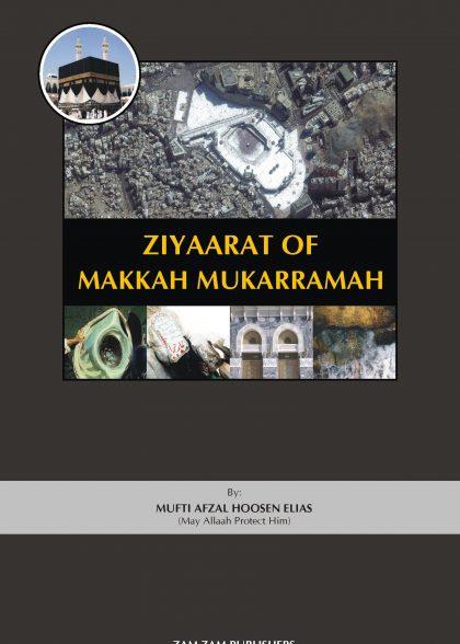 Ziyaarat of Makkah Mukarramah