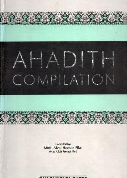 AHADITH COMPILATION (2 VOLUMES)