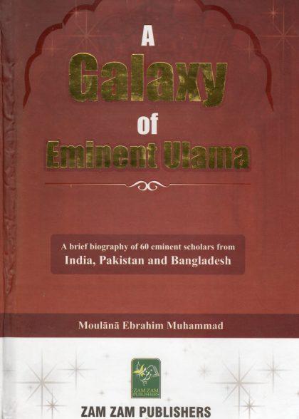 A Galaxy Of Eminent Ulama