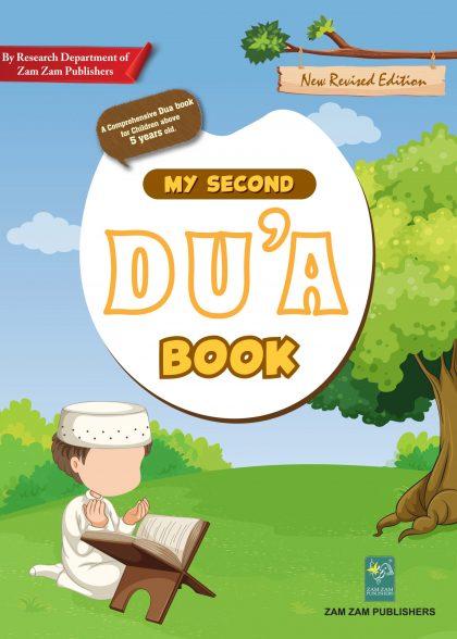 My Second Dua Book