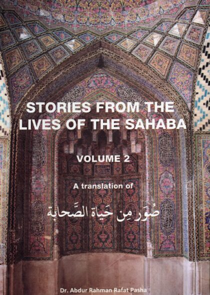 Stories From The Lives Of The Sahaba